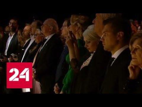 Верните память: ММКФ-2017 открыла песня Марии Захаровой