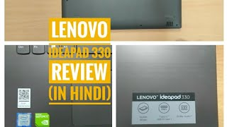 Lenovo IdeaPad 330 Review In Hindi | best budget laptop under 45k | Intel i5 8th gen, Nvidia MX 150