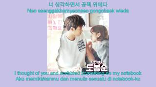 VROMANCE - I Fall In Love ROM  ENG  INDO Strong Woman Do Bong Soon OST Part 6