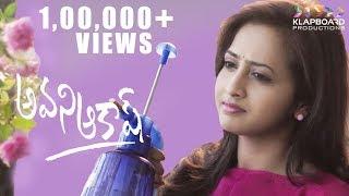 Anchor Lasya's AVANI AKASH Digital Film Promo  [ OFFICIAL ] Klapboard   Film by Prathyusha Vennela