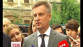 Валентин Наливайченко переконує, що жодного конфлікту між ГПУ і СБУ немає - (видео)