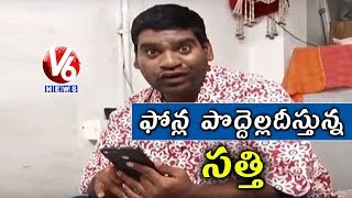 Bithiri Sathi Dedicate Whole Day On Mobile | Sathi Conversation With Savitri | Teenmaar News