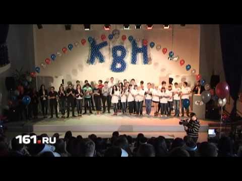 Новости Ростова: студенты шутят