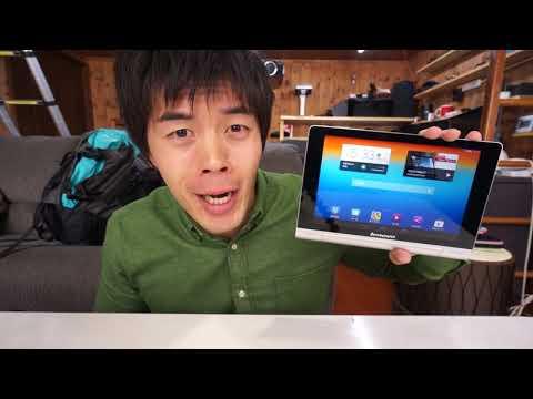 最強タブレット!?3G SIMロックフリータブレット「Lenovo YOGA TABLET 8」がキター!