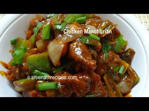 Chicken Manchurian (Gravy) - How to make Chicken Manchurian -...