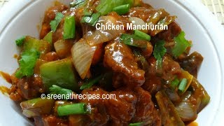 Chicken Manchurian (Gravy) - How to make Chicken Manchurian - Easy Non Veg Recipe
