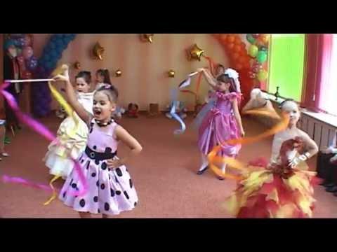 Танец с лентами  01.06.2012  Детский сад № 255