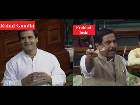 Rahul Gandhi's speech in Lok Sabha, Prahlad Joshi's speech in response