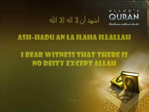 Adhan Fajr and dua by Syeikh Mishary Rashid Al Afasy