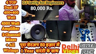 Full DJ Setup at 80,000 Rs. 🔥 | 1 Year Warranty | Delhi Vlogs Silver Pack | DJ for Beginners