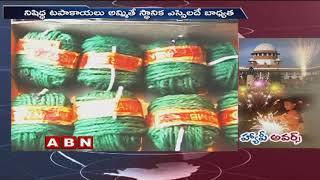 SC verdict on firecrackers ,Allows green crackers between 8-10 pm on Diwali