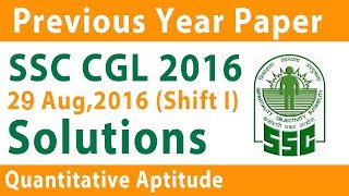 SSC CGL Maths Solved Paper 2016 in Hindi (29 Aug Shift-I), SSC CGL Previous Year Question Paper