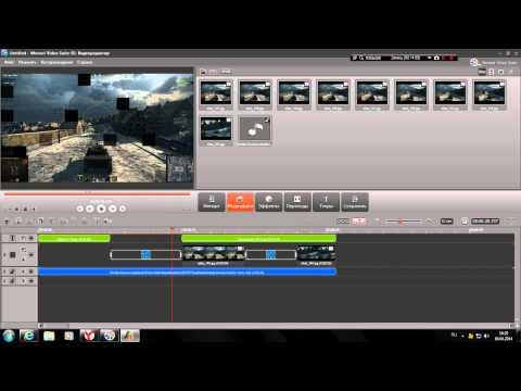 Movavi video suite 12 как создать видео