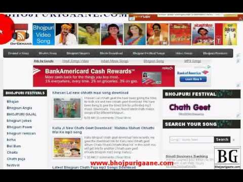 Bhojpuri singer song download  bhojpurigaane.com