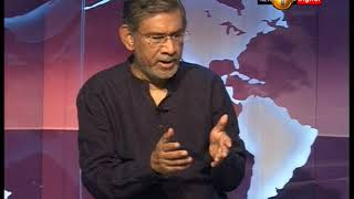 Shithijaya Sirasa TV 18th April 2018