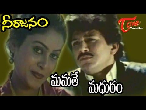 Neerajanam Songs - Mamathe Madhuram - Saranya - Viswas