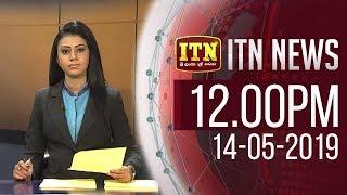 ITN News 2019-05-14 | 12.00 PM