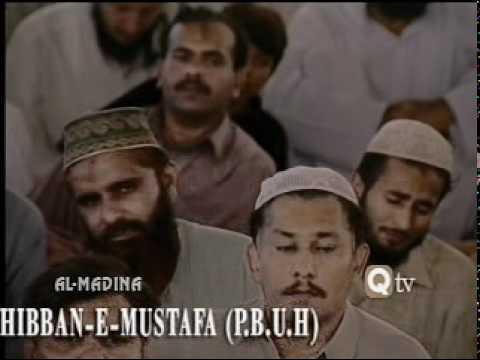 Sun Faryad Peeran Diya Peera (kalam E Hazrat Bahoo) video