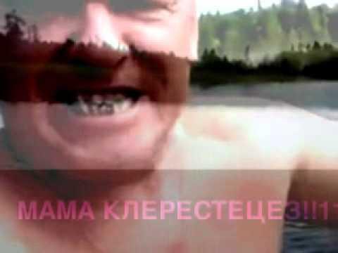 ЙАААЗь ЯЗЯ рыба моей мечты - YouTube