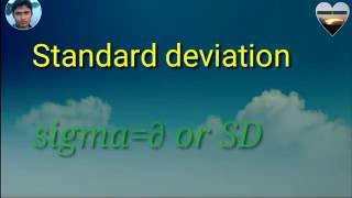 How to calculate standard deviation easily