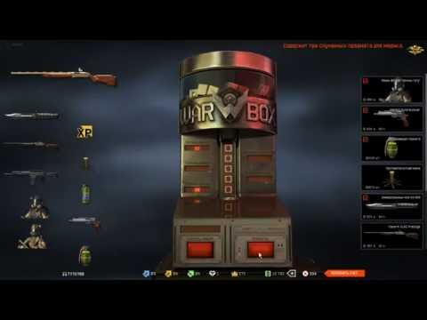 Warface-Попытка выбить- Ружье Fabarm XLR5 Prestige С 2 000 К