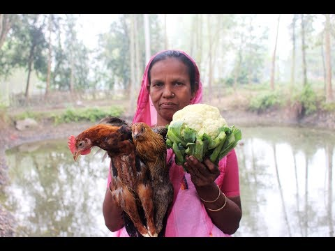 Village food Chicken cauliflower recipe | Chicken cauliflower curry