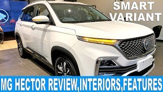 MG Hector Smart Review | Price, Features, Interiors | Hindi