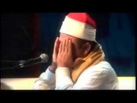 Amazing Recitation   Qirat By Qari Remzi Er video