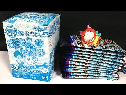 妖怪ウォッチ 妖怪メダル (未開封BOX販売) 登場!