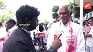 TRS Leader MLA Nadipalli Diwakar Rao  About his Victory |CM KCR