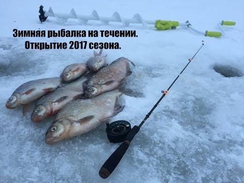 начало рыболовного сезона 2017 в башкирии