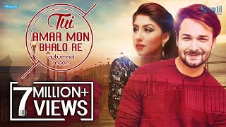 Tui Amar Mon Bhalo Re | Autumnal Moon | Lyrics - Asif Iqbal | Bangla New Song | 2016