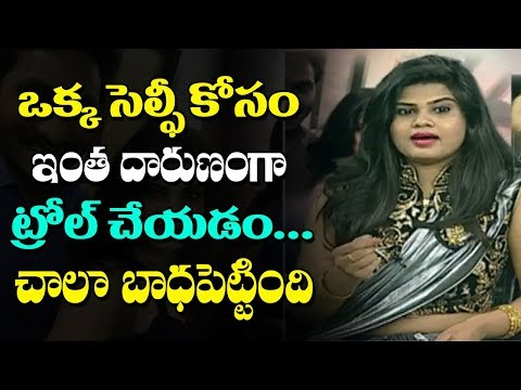 Actress Alekhya Angel about Pk fans trolling over Selfie with YS Jagan