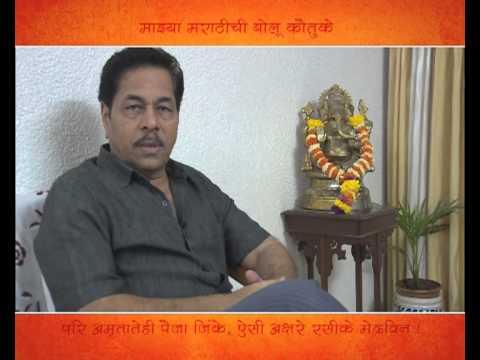 Marathi Abhimaan Geetachya Videobaddal - Part III