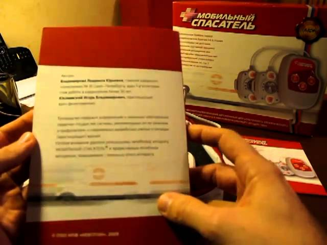 скачать ультратон-амп-2инт схема электрическая