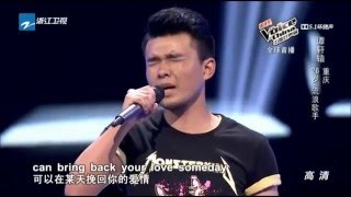 'Still Loving You' The voice China