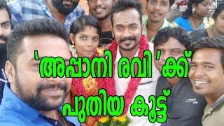 Angamaly Diaries' Appani Ravi Gets Married | Filmibeat Malayalam