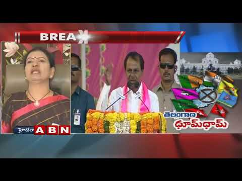 Congress Leader DK Aruna Press Meet over KCR Comments | ABN Telugu