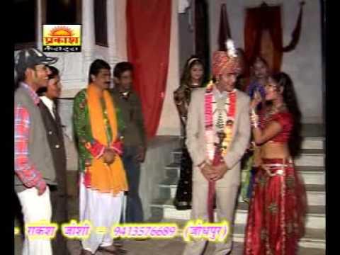New Desi Lok Geet | Banni Theto Torniye Aave Ne | Marwadi Vivah Song 2014 video
