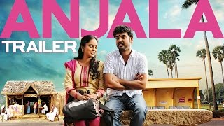 Anjala - Official Trailer