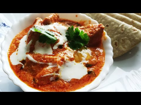 Butter Chicken | How to make butter chicken |