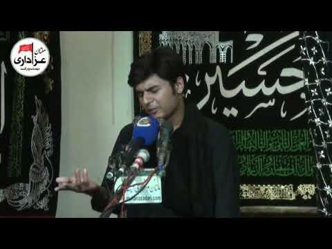 Zakir Syed Moosa Bhukari | Majlis Shab e Ashoor | 9 Muharram 1439 - 2017 |