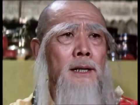 Wu tang Rerbel of Shaolin en 1977