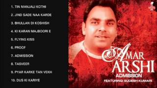 Admission Amar Arshi Ft Sudesh Kumari Full Songs Jukebox