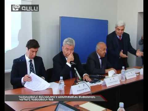 Ղազախստանը ցանկանում է աշխուժացնել տնտեսական կապերը Հայաստանի հետ