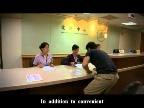 Experience Medical Tourism in Taiwan