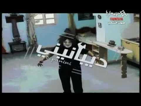 image vidéo  ديبانيني - حلقة 1