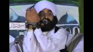 Dua e Naseer (Naat) Pir Naseeruddin Naseer Golra Sharif