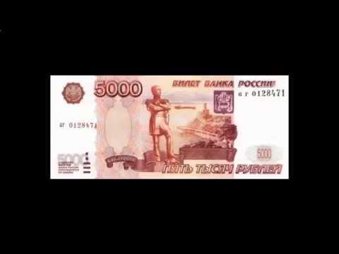 5000 рублей в подарок от сбербанка 72