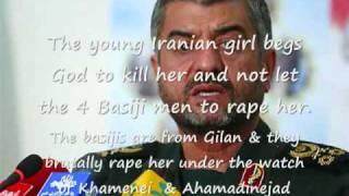 تجاوز به یک دختر توسط بازجوهای شکنجه گر خامنه ای